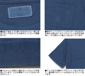 few フュー Pocket Tee オーガニックコットン ポケットTシャツ セメント 送料無料