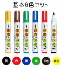 イラスト描き、色付けに最適!布描きマーカー6色セット【シャチハタ】お名前ペン・文房具