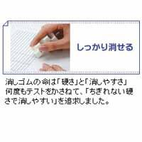 角つき消しゴム/カドケシ/ケシ-U700N【コクヨ】