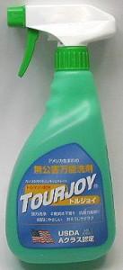 アメリカ生まれの 万能無公害洗剤 トルマリン配合「トルジョイ」