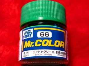 【遠州屋】 Mr.カラー (66) デイトナグリーン 自動車・基本色 光沢 (市)♪