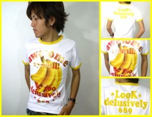 メール便なら送料無料!バナナ&ゴールド★リンガーTシャツ☆白×黄(型番920s9126)