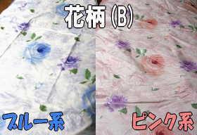 【送料無料】オーダー羽毛掛布団95 ノンキルト(半シルク) シングルサイズ