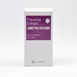 Bbラボ 水溶性プラセンタエキス原液 30ml (全国送料無料!・ポイント10倍!)
