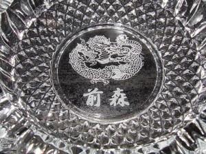 ★オリジナル灰皿(大)♪<龍・名前>誕生祝・結婚祝・プレゼントに最適♪
