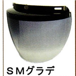 UVカット加工+開閉式☆バイカーズシールド グラデーション TNK/バイク ジェットヘルメット用シールド