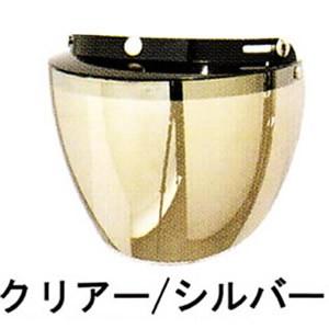 UVカット加工+開閉式☆バイカーズシールド ミラー TNK/バイク ジェットヘルメット用シールド