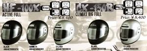 お買い得♪定番のアクティブフルフェイスヘルメット☆TNK SPEED PIT HF-100X/バイク用ヘルメット