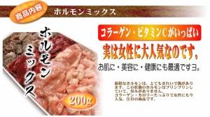 焼肉福袋1kg  父の日 BBQ こどもの日 誕生日