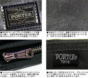 ポーター 吉田カバン SHINE シャイン ロングウォレット 581-07918 ブラック 送料無料