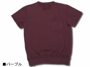 few フュー Pocket Tee オーガニックコットン ポケットTシャツ パープル 送料無料