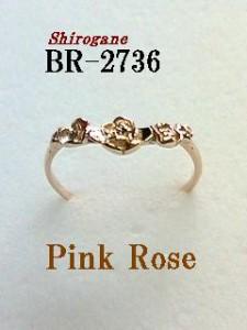 【送料無料】野薔薇指輪☆ローズリング☆ピンクゴールド/BR-2736-PG セール中!ギフト対応も無料!