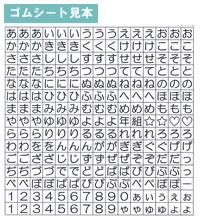 おなまえスタンプ大・小文字セット【シャチハタ】GA-BA1