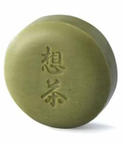 想茶石鹸★お茶屋さんが作ったお茶石鹸 静岡県産有機農薬茶葉使用!