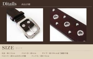 シンプルデザイン☆カラー豊富スタッズレザーベルト[赤/茶/ベージュ/緑/黒/白]革ベルト