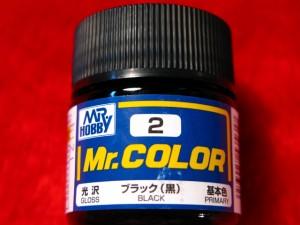 【遠州屋】 Mr.カラー (2) ブラック(黒) 光沢 基本色 (市)♪