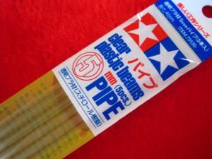 【遠州屋】 タミヤ 透明プラ材 5mm パイプ (5本入) 楽しい工作シリーズ (市)♪