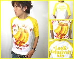【メール便対応商品】バナナ&ゴールド★ラグラン7分丈Tシャツ☆白×黄(型番910s9124)