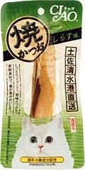チャオ 焼かつお しらす味 1本 【キャットフード/猫用おやつ/猫のおやつ/猫 おやつ】【いなば チャオ(CIAO)/いなばペット】