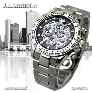 J.HARRISON ジョンハリソン 多機能両面 フルスケルトン 自動巻き腕時計 JH003-SB (3) 新品