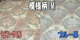 【送料無料】オーダー羽毛掛ふとんダウン90% 立体キルト(超長綿M) シングルサイズ