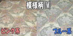 【送料無料】オーダー羽毛掛布団ダウン95% ノンキルト(超長綿M) シングルサイズ
