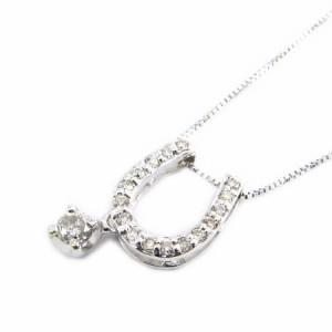 4月誕生石ダイヤモンド×天然ダイヤ0.2ct!幸せ馬蹄(ホースシュー)ホワイトゴールド ネックレス レディース 送料無料