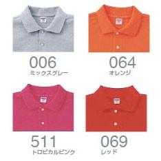 コットンの素材感にこだわる定番 7.6オンス半袖ポロシャツ(XXL)ユナイテッドアスレ UNITED ATHLE #5542-01 無地 polo-c
