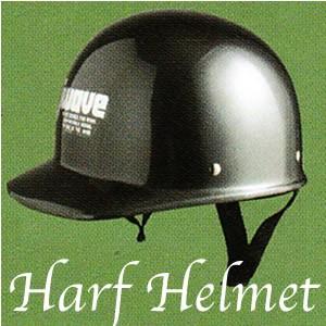 ベースボールキャップみたいなハーフヘルメット ☆ SPEED PIT (スピードピット) JW-30 /バイク用ハーフヘルメット