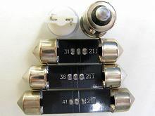 ルーム球 SMD24連 LEDルームランプ 31mm/36mm/BA9S/T10ソケット付 ホワイト 1個