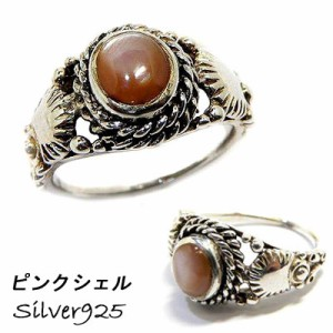 【対応】SVリング★インディゴデザイン!シルバーピンキーリング クラシック【silver925】
