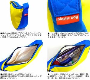 ☆さらに値下げの50%オフ!! plastic bag プラスティックバッグ ショルダーバッグ Mサイズ エメラルドグリーンxピンク