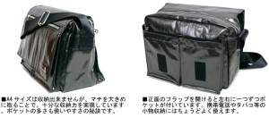 ポーター 吉田カバン SHINE シャイン ショルダーバッグ(S) 581-07744 ブラック 送料無料