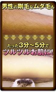 【ピュアミルキーエピローズ】■送料無料■