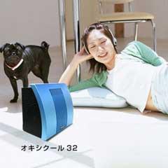 【送料無料】酸素発生器『 オキシクール32 』 安心YAMAHAグループ開発!酸素濃縮器/酸素吸入器