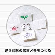 フリーカットメモ/Tidbit<チビット>メ-F2◆B7サイズ 【コクヨ】