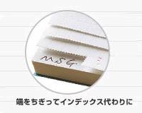 フリーカットメモ/Tidbit<チビット>A6サイズ 【コクヨ】