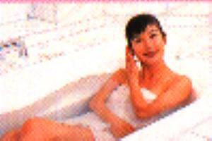 ♪お風呂で楽しく環境改善「天然とるまりんの湯」