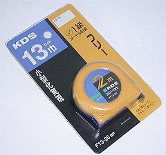☆本格的なコンベックス(メジャー)2m 品番:F13−20BP