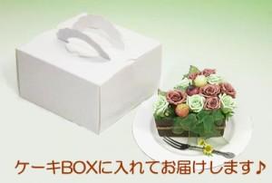 【送料無料】 プリザーブドフラワー マロンショートケーキ 誕生日