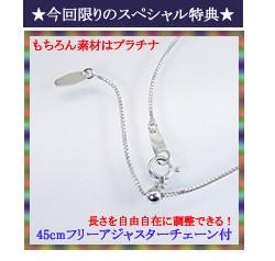今回限りのスペシャル特典付き 【鑑別書付】プラチナ×2カラットダイヤモンドクロス 3営業日前後の発送予定