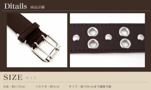 人気につき追加販売!カラー豊富♪スタッズレザーベルト[赤/茶/チョコレート/黒/白]革ベルト