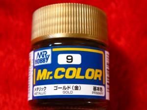 【遠州屋】 Mr.カラー (9) ゴールド(金) メタリック 基本色 (市)♪