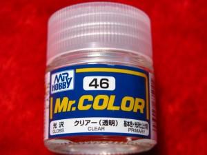 【遠州屋】 Mr.カラー (46) クリアー(透明) 基本色・光沢仕上げ用 光沢 (市)♪