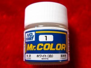 【遠州屋】 Mr.カラー (1) ホワイト(白) 光沢 基本色 (市)♪
