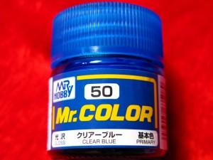 【遠州屋】 Mr.カラー (50) クリアーブルー 基本色 光沢 (市)♪