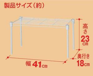 キッチン重ね棚【2台セット】SA-10 [積み重ね可]
