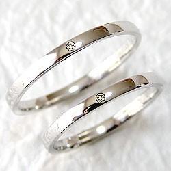 一粒ダイヤ 結婚指輪 プラチナ ペアリング Pt900 一粒ダイヤモンド マリッジリング