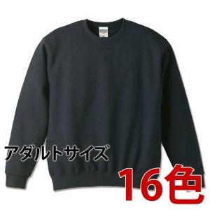 リーズナブル 10.0オンスクルーネック スウェット #5728-01 S M L XL メンズ スエット トレーナー 無地 kct swet