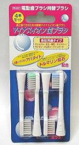 トルマリン歯ブラシ電動歯ブラシ用(4本セット)